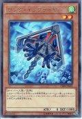 【Rare】リンク・インフライヤー[YGO_CIBR-JP003]