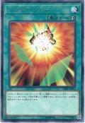 【Rare】スクイブ・ドロー[YGO_CIBR-JP055]