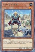 【Rare】切れぎみ隊長[YGO_COTD-JP031]