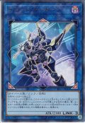 【Ultra】デコード・トーカー[YGO_ST17-JP041]