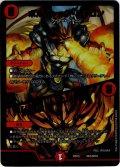ボルシャック・ドラゴン / 決闘者・チャージャー[DM_BD15_SE2/SE10]