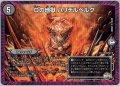Dの地獄 ハリデルベルグ[DM_DMR21_16/94]