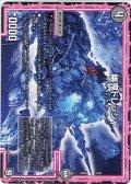 幽鬼ドレッシャ[DM_EX-05_11/87]