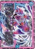 */弐幻ケルベロック/*[DM_EX-05_30/87]