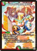 ハムカツ団の爆砕Go![DM_EX-07_16/48R]