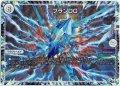 プランDG[DM_RP-02_2/93VR]