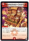 MANGANO-CASTLE![DM_RP-10_28/103R]