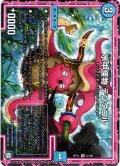 水中怪物 テンタコル[DM_RP-11_5/102VR]