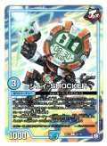 ジェイ-SHOCKER[DM_RP-11_39/102U]