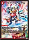 CLIMAX-ARMOR![DM_RP-12_28/104R]