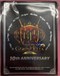 《GP10thANNIVERSARY》スリーブ[Special]