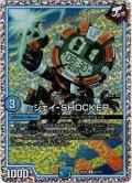 ジェイ-SHOCKER[DM_SP-04_12/12]