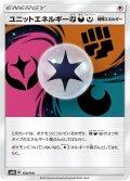ユニットエネルギー闘悪妖[sm8b_150/150]
