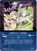 MAGIC HAND[WX_20-CD06]