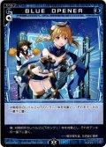 BLUE OPENER[WXDi_P00-066C]