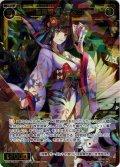 聖魔姫 ドーマン[WXDi_P04-033SR]