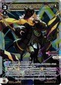 MC.LION-3rdVerse[WX_SPDi08-04]