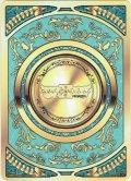 【ホイル仕様】コイン[WXK_04-CO-01]