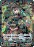 コードアクセル パンツァーガール[WXK_05-022SR]
