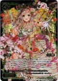 【SECRET】羅菌姫 ウェディ[WXK_07-028S]