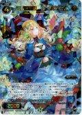 白雪の童話 ユキジロヒメ[WXK_09-035SR]