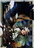 【SECRET】一途の巫女 ユキ[WXK_10-107S]