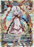 紅翼の巫女 タマヨリヒメ[WXEX_01-001LR]