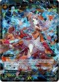 幻水姫 グピピ[WXEX_02-040SR]