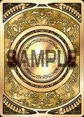 コイン[WDA_F04-CO01ST]