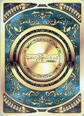 コイン[WDK_05-CO-R01ST]