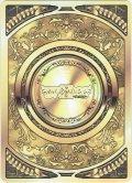 コイン[WDK_07-CO-Y01ST]