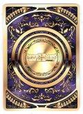 コイン[WDK_15-CO-01ST]