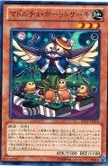 【Normal】マドルチェ・ホーットケーキ[YGO_LTGT-JP032]