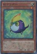 【Super】虹クリボー[YGO_LVAL-JP004]