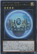 【Rare】No.36 先史遺産-超機関フォーク=ヒューク[YGO_LVAL-JP082]