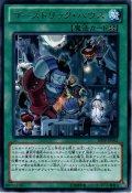 【Rare】ゴーストリック・ハウス[YGO_SHSP-JP062]