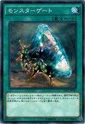 【N-Parallel】モンスターゲート[YGO_20AP-JP030]