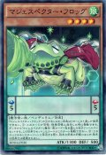 【Normal】マジェスペクター・フロッグ[YGO_BOSH-JP030]