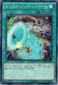 【Normal】エンタメ・バンド・ハリケーン[YGO_BOSH-JP056]