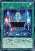 【Rare】オッドアイズ・アドベント[YGO_BOSH-JP066]