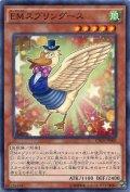 【Normal】EMスプリングース[YGO_CROS-JP005]