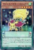 【Normal】マジェスペクター・フォックス[YGO_DOCS-JP028]