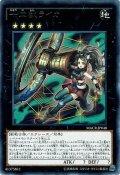 【Rare】十二獣ライカ[YGO_MACR-JP048]