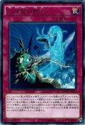 【Rare】幻煌龍の戦渦[YGO_MACR-JP072]