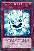 【N-Rare】ダイヤモンドダストン[YGO_MACR-JP080]