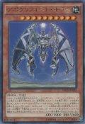【Rare】アポクリフォート・キラー[YGO_NECH-JP026]