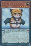 【Rare】レスキューラット[YGO_NECH-JP039]