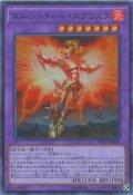 【Super】エルシャドール・エグリスタ[YGO_NECH-JP048]