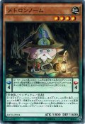 【N-Rare】メトロンノーム[YGO_RATE-JP034]