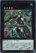 【Ultra】十二獣ドランシア[YGO_RATE-JP053]